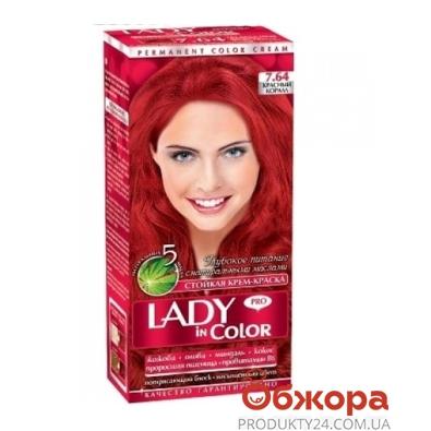 Краска Леди ин колор (Lady in color) для волос N7.64 красный коралл – ИМ «Обжора»