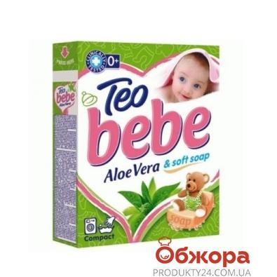 Стиральный порошок Тео (TEO) bebe Tender Aloe 400г. – ИМ «Обжора»