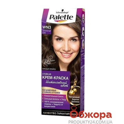 Краска Палетте (Pallete) для волос золот. кофе WN-3 – ИМ «Обжора»