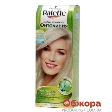 Краска Палетте (Pallete) Phitolinia для волос N219+маска холодный блонд – ИМ «Обжора»