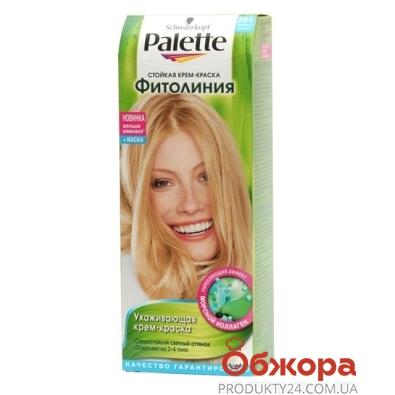 Краска Палетте (Pallete) Phitolinia для волос N254+маска бежевый блонд – ИМ «Обжора»