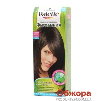 Краска Палетте (Pallete) Phitolinia для волос N700+маска каштановый – ИМ «Обжора»