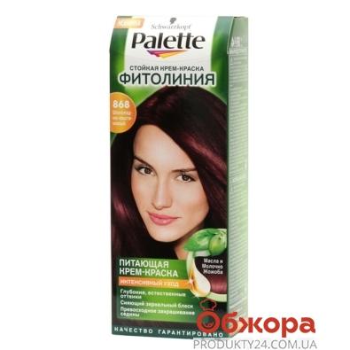 Краска Палетте (Pallete) Phitolinia для волос N868+маска шокол.-каштан. – ИМ «Обжора»