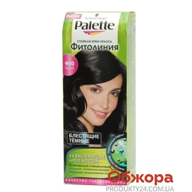 Краска Палетте (Pallete) Phitolinia для волос N900+маска черный – ИМ «Обжора»