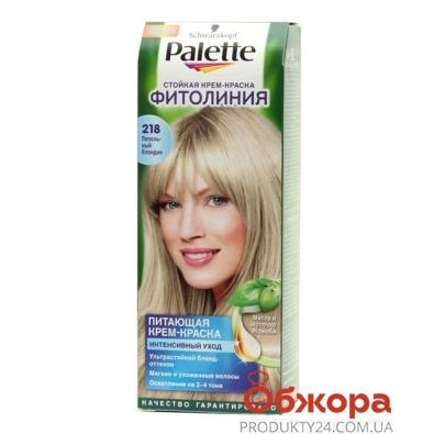 Краска Палетте (Pallete) Phitolinia для волос N218+маска пепел. блонд – ИМ «Обжора»