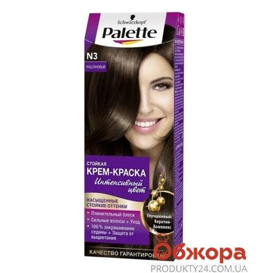 Краска Палетте (Pallete) для волос каштановый N-3 – ИМ «Обжора»