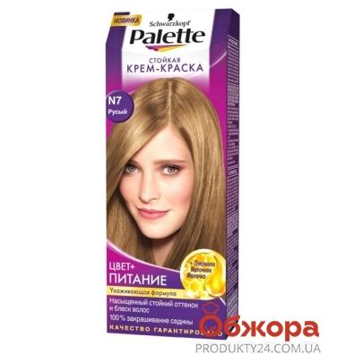 Краска Палетте (Pallete) для волос русый N-7 – ИМ «Обжора»