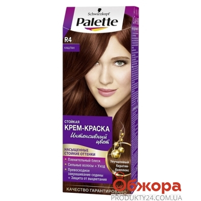 Краска Палетте (Pallete) для волос R-4 Каштан – ИМ «Обжора»
