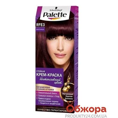 Краска Палетте (Pallete) для волос баклажан RFЕ-3 – ИМ «Обжора»