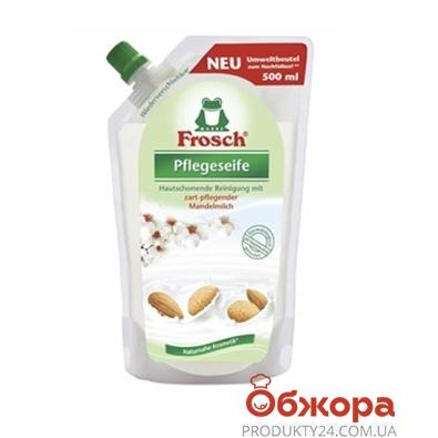 Мыло Фрош (Frosch) для рук миндальное молочко зап.500мл. – ИМ «Обжора»
