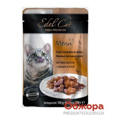 Корм для кошек Эдел (Edel Cat) курица+утка в желе pouch  Edel 100 г – ИМ «Обжора»