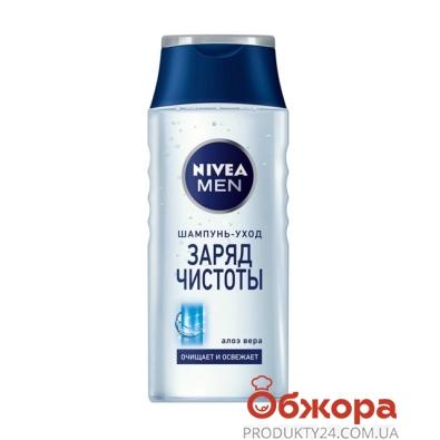 Шампунь Нивея (Nivea) HAIR CARE д/мужчин Заряд чистоты  400 мл. – ИМ «Обжора»