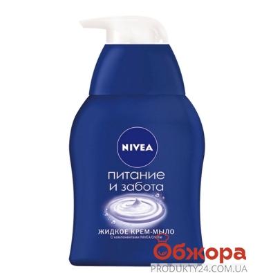 Крем-мыло Нивея (Nivea) Питание и уход 250 мл жидк. – ИМ «Обжора»