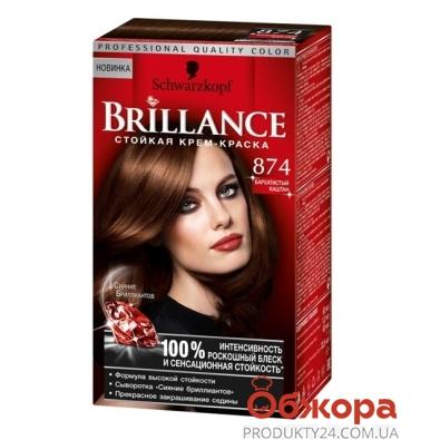 Краска Брилланс (Brillance)  для волос Бархатистый каштан 874 – ИМ «Обжора»
