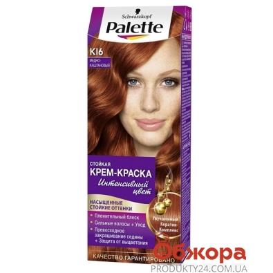 Краска Палетте (Pallete) для волос медно-кашт. KI6 – ИМ «Обжора»