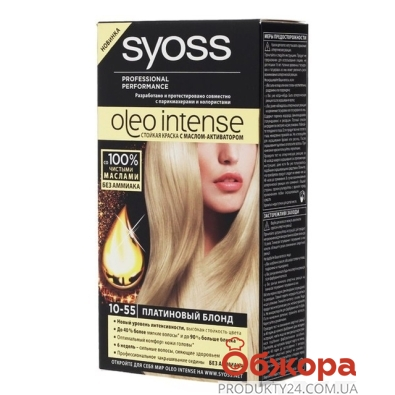 Краска Сьёс (Syoss)  Oleo Intense 10-05 жемчуж. блонд 115мл – ИМ «Обжора»