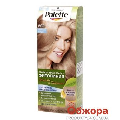 Краска Палетте (Pallete) Phitolinia для волос N220+маска жемчуж. блонд – ИМ «Обжора»