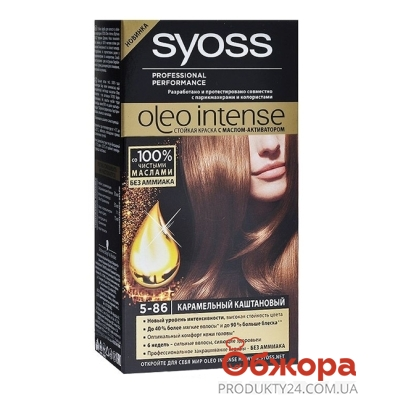 Краска Сьёс (Syoss)  Oleo Сьёс (Syoss)  Oleo Intense 5-86 Карамельн.-каштан. 115мл – ИМ «Обжора»