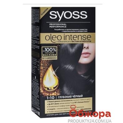 Краска Сьёс (Syoss)  Oleo Intense 1-10 глуб.черный 115мл – ИМ «Обжора»