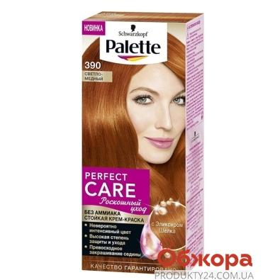 Краска Палетте (Pallete) для волос PCC N 390* – ИМ «Обжора»