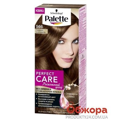 Краска Палетте (Pallete) для волос PCC N 566* – ИМ «Обжора»