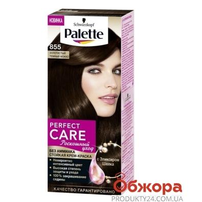Краска Палетте (Pallete) для волос PCC N 855* – ИМ «Обжора»