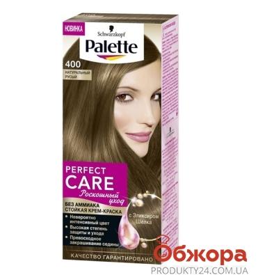 Краска Палетте (Pallete) для волос PCC N 400* – ИМ «Обжора»