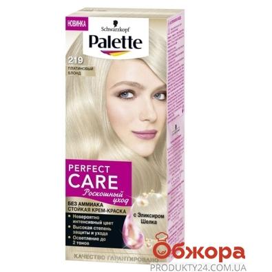 Краска Палетте (Pallete) для волос PCC N 219* – ИМ «Обжора»