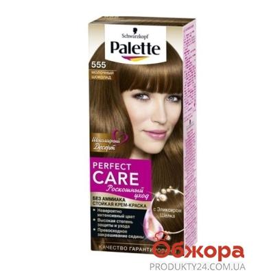 Краска Палетте (Pallete) для волос PCC N 555* – ИМ «Обжора»
