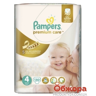 Подгузники  Памперс (Pampers)  КОТТОН Maxi  (4) 8-14кг 20 шт. – ИМ «Обжора»