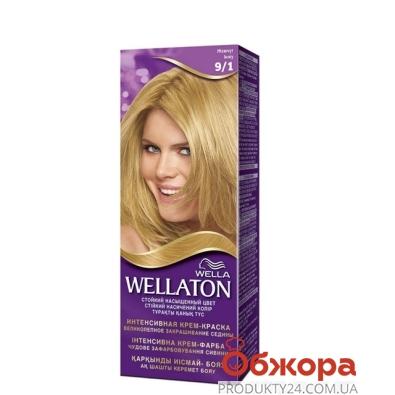 Краска Веллатон (Wellaton) для волос N9/1 Жемчуг – ИМ «Обжора»