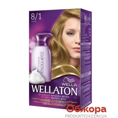 Краска Веллатон (Wellaton) для волос N8/1 Ракушка – ИМ «Обжора»