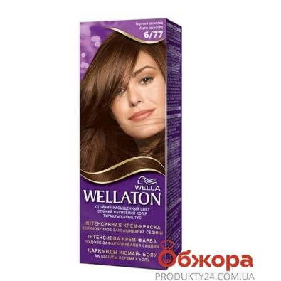 Краска Веллатон (Wellaton) для волос N6/77 Горький шоколад – ИМ «Обжора»