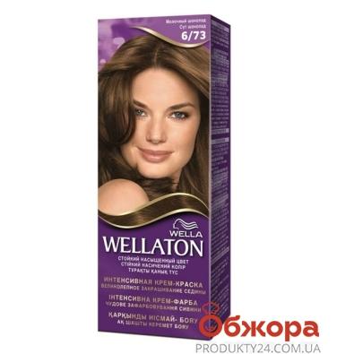 Краска Веллатон (Wellaton) для волос N6/73 Молоч. шоколад – ИМ «Обжора»