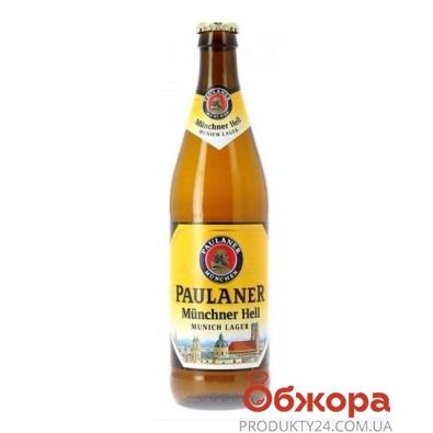 Пиво Пауланер (Paulaner) Original 0,5 л – ИМ «Обжора»