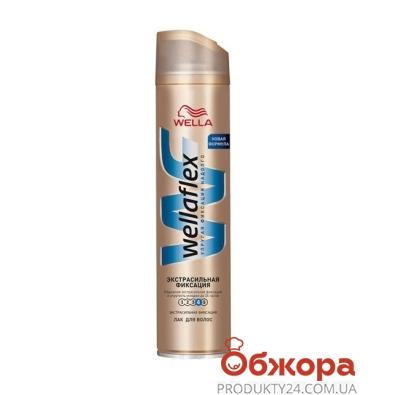 Лак для волос Веллафлекс (Wellaflex) класик 250 мл экстра сильн. фикс – ИМ «Обжора»