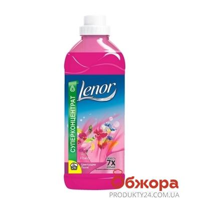 Конд. для белья LENOR Цветущие поля 930мл конц. – ИМ «Обжора»