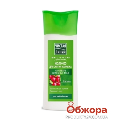 Молочко Чистая линия для снятия макияжа 100 мл – ИМ «Обжора»