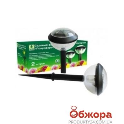 Фонарь садовый на солн. батареях Грибок 2 шт 06-342 – ИМ «Обжора»