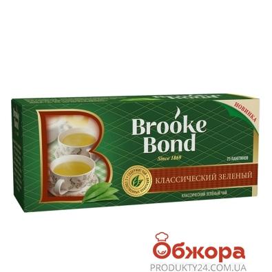 Чай Брук Бонд (Brookе Bond) зеленый классический 25 п – ИМ «Обжора»
