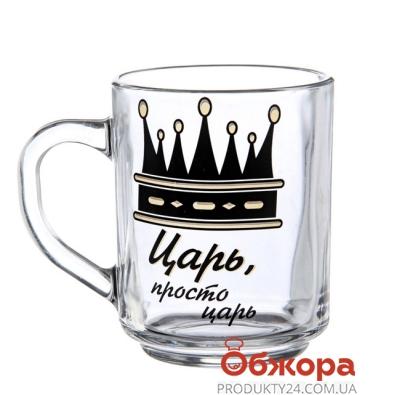 Кружка капучино Царь, просто царь 300мл 80003329 – ИМ «Обжора»