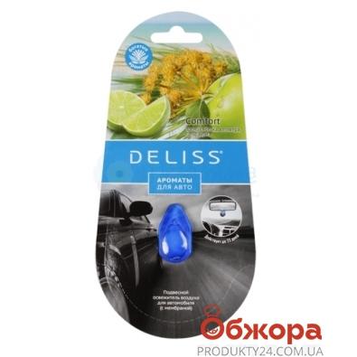 Освежитель Делисс (Deliss) Comfort подвесной  для авто – ИМ «Обжора»