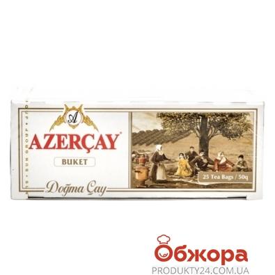 Чай Азерчай (Azercay) Букет Чёрный 25п*2г – ИМ «Обжора»
