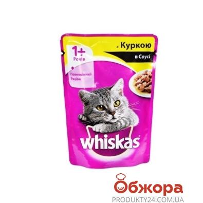 Корм Вискас (Whiskas) курица в соусе 100 г – ИМ «Обжора»