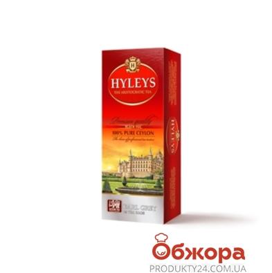 Чай Хейлис (Hyleys) Эрл Грей 20п*1,5г – ИМ «Обжора»