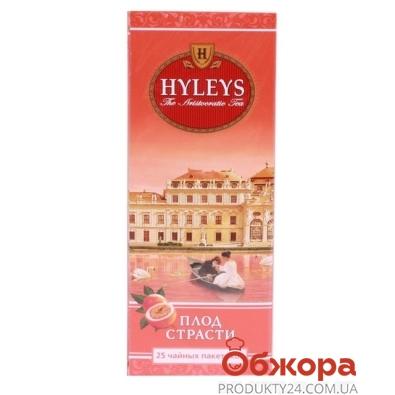 Чай Хейлис (Hyleys) Плод страсти 20п*1,5г – ИМ «Обжора»
