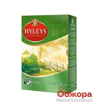 Чай Хейлис (Hyleys) Зеленый 20п*1,5г – ИМ «Обжора»
