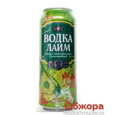 Напиток слабоалкогольный Оболонь 0.5 л  водка-лайм – ИМ «Обжора»