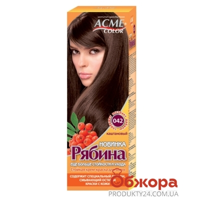 Краска Рябина для волос N042 каштановый – ИМ «Обжора»
