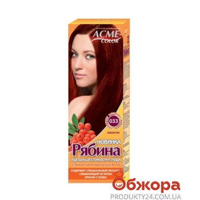 Краска Рябина для волос N033 махагон – ИМ «Обжора»